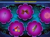 Flash игра для девочек My Perfume Quiz