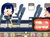 Приятный полёт