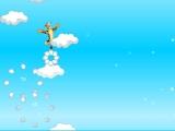 Заоблачные прыжки