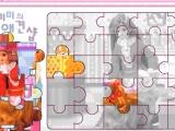 Mimi Jigsaw Puzzle