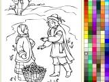 Раскраски: Молодой принц