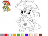 Раскраски: Лисичка