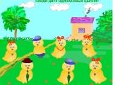 Chiken: Найди двух одинаковых цыплят