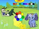Colour in the Animal School - Изучаем цвета в школе животных