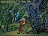 Приключения феи в лесу