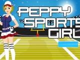 Спортивная одевалка
