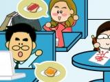 HK Cafe